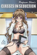 Professor Shino's Classes in Seduction